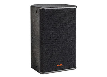 China 400W 12 Inch  PA Sound System Loudspeaker  for outdoor stage supplier