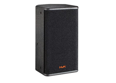 "China Passive PA Sound System Pro Audio Speaker Cabinet  HF1x 1"" Exit Compression Driver supplier"