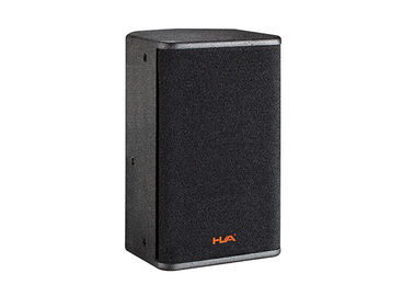 China 2 Channel Audio Wireless Pa  System Speaker , Club Indoor Speaker System supplier