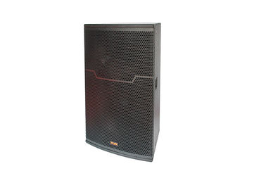 China Background Music Pa System 150 Watt  2 channel Speaker Box CE / ROHS supplier