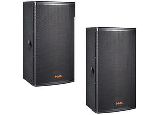 China 350W Powered Speaker System 12 inch Portable Passive Speaker Box supplier