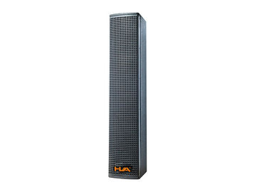 China Powered Column Speakers  Active Sound Equipment 2-Neutrik NL4 factory